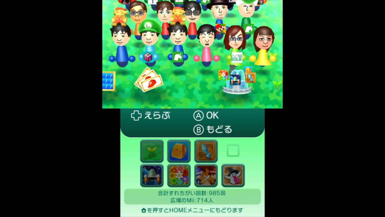All New Streetpass Mii Plaza Games Available As Add Ons Now