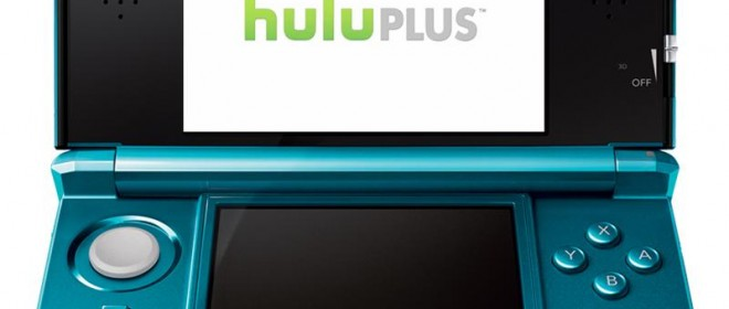 HULU On Nintendo 3DS Family of Systems